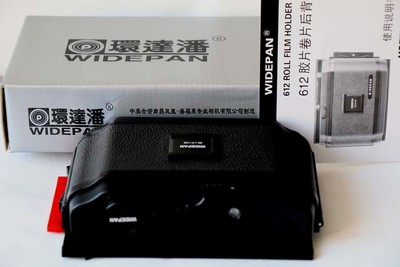 中美合资 潘福莱45大画幅612后背 林哈夫4X5机用 自动停片通用型
