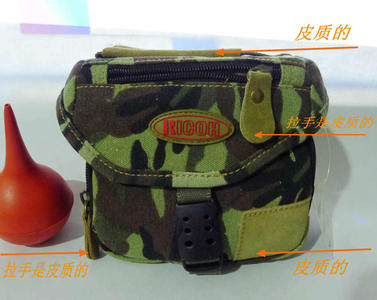 理光迷彩帆布袖珍(卡片)相机小背包(宽120mm高120mm厚50-60mm