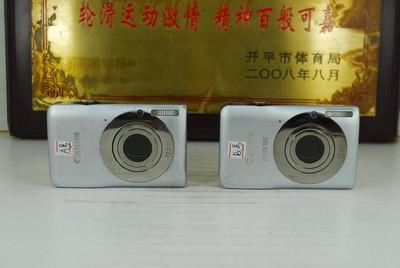 佳能 IXUS 105 IS 卡片机 便携数码相机 1210万像素 可置换