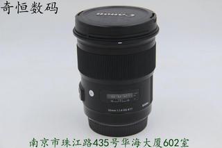 适马 50mm f/1.4 DG HSM(Art) 佳能口 支持置换 没有原装盖子