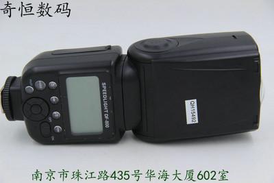 斯丹德 DF-800 95新 佳能接口 95新
