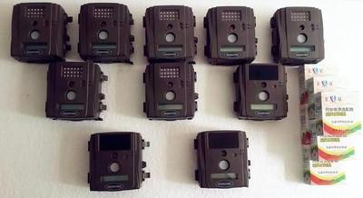 处理还有5台红外感应相机(含专用电源)180元包邮非偏远