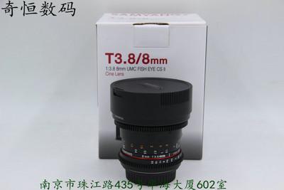三阳8mmT3.8 电影头 98新全套 南京实体店现货