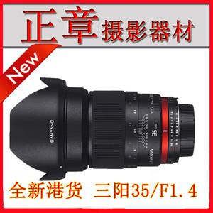 SAMYANG/三阳全画幅35mm F1.4摄影镜头 佳能口 35/1.4