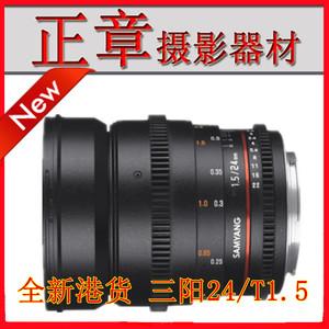 三阳 24mm T1.5一代 二代 F1.4超广角 摄影/电影头 24/1.5