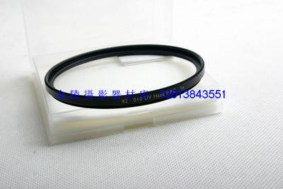 B+W和康太时 82mm/77mm UV MRC UV 。三