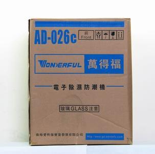 万得福 万德福 AD-026C 电子防潮箱 干燥箱 除湿柜