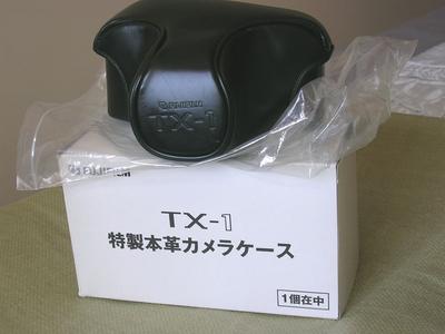罕有富士 TX---- 1     TX-----2 原厂皮
