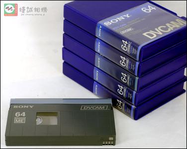 索尼 特价处理DVCAM 专业摄像录像带64分钟/124分钟