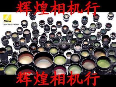 实体店收购佳能尼康闪光灯580EXII/600EX/SB800/SB900/SB910闪灯