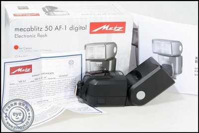 【美兹系列-闪光灯】美兹 50 AF-1 digital 【