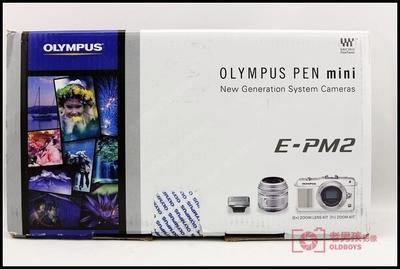 █★老男孩影像★█奥林巴斯微单相机E-PM2单机 全新柜台展示机