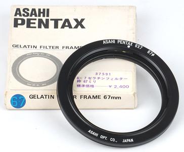 极新 宾得67 Pentax 67 6X7 67II 镜头用 67mm卡口 明胶滤镜架