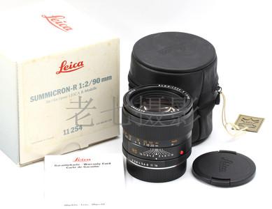 Leica/徕卡 Summicron R90/2 E55 一节式遮光罩  L00341