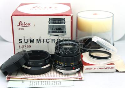 Leica/徕卡  Summicron M 50/2 三代 高脚 C00565