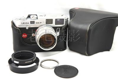 Leica/徕卡 M4-P Summilux M 50/1.4 一代 银色套装 带皮套 C01395