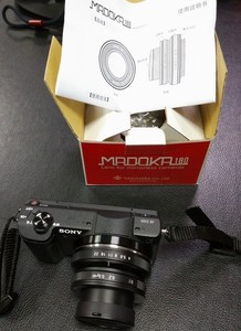 日本安原全圆鱼眼镜头,索尼E卡口,APS-C画幅镜头
