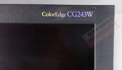 艺卓CG243W 24寸独显