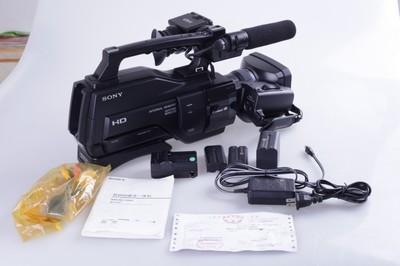 HXR-MC1500C