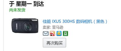 佳能 IXUS 300HS 数码相机