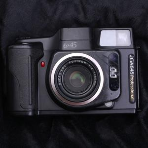 GA645
