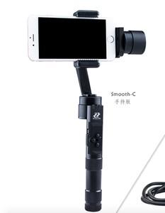 全新智云Z1-smooth C 手机 GOPRO稳定器