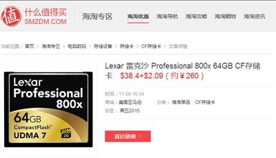 800x 64G存储卡
