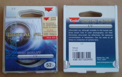 正品肯高和 JEEP 52毫米  UV镜   MCUV