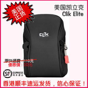 正品美国凯立克 Clik Elite CE700 MICRO