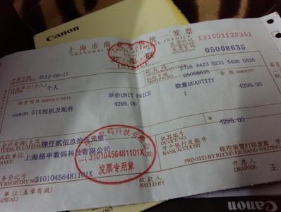 带发票,出当时4295买的佳能g1x旗舰相机