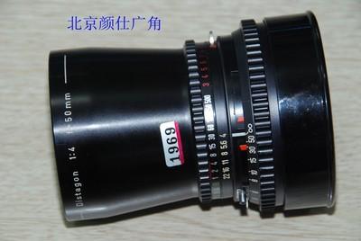 C50镜头,本店货号:1969