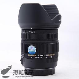 『摄影茄子』适马 17-70/F2.8-4 HSM OS 佳能口#5791