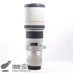『摄影茄子』佳能 EF 400/F5.6 USM #5157 [支持交换租赁]