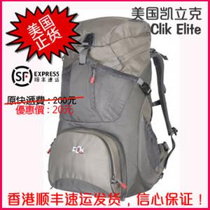 正品 美国进口 凯立克 Clik Elite CE-402