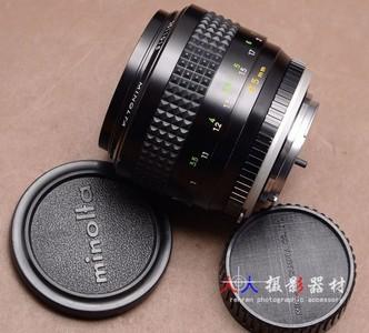 MINOLTA 美能达 MD 85/1.7 MC 85mm