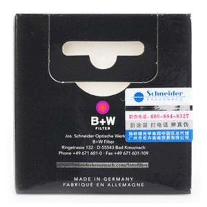 B+W 77mm XS-PRO MRC NANO UV XSP超薄多层纳米镀膜UV镜 保护镜