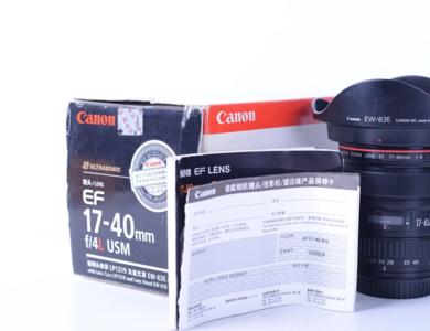 98新 佳能 17-40/4 L 广角镜头     有意者联系  包装保卡齐全
