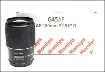 Mamiya 645AF 150/2.8 IF D AF 好成色 带包装