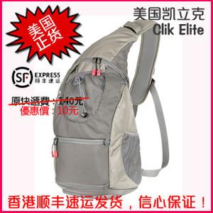 正品 凯立克 Clik Elite CE503 Impulse Sling 动感單肩摄影背包