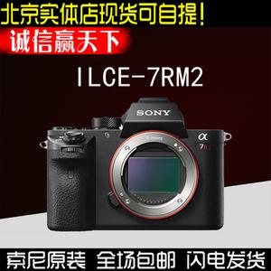 【板凳影像】Sony/索尼全画幅微单 ILCE-7RM2 5轴防抖 A7RM2