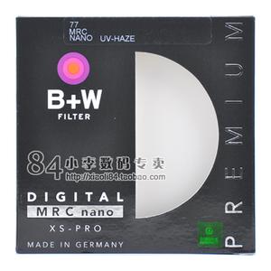 行货 B+W UV镜 72mm XSP-MRC超薄纳米多层UV镜