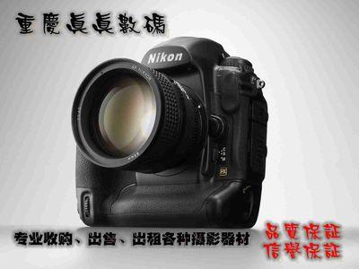 重庆真真数码长期大量高价收购  置换 佳能 各型号单反镜头