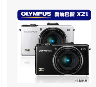 奥林巴斯xz-1相机