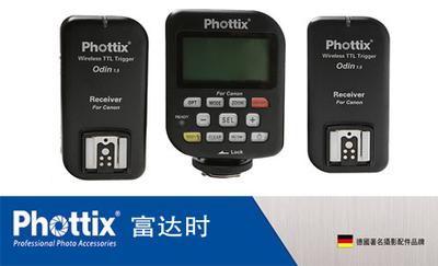 个人  Phottix Odin TTL多功能引闪器套装(佳能)两接收