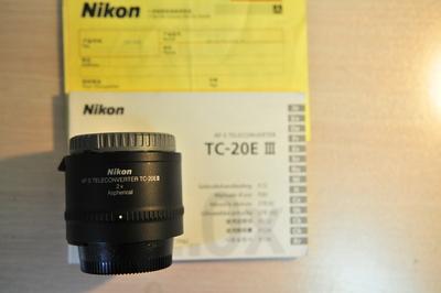 Nikon/尼康 TC-20E III 2X三代 2倍增距镜