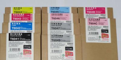 爱普生Epson Stylus PRO 7880C/9880C  原装墨盒一套