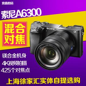 【上海索鑫摄影器材】索尼A6300 大陆行货 上海批发 上海实体店铺
