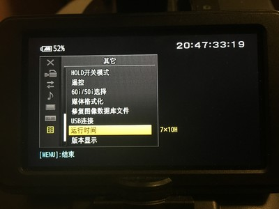 索尼 NEX-FS700