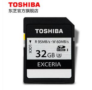 东芝SD-U3 32G 单反专用存储卡 高速卡 代理