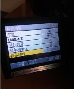 松下 AG-HMC153MC